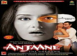 Anjaane-The-Unknown-2005